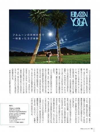 14_yoga-455x600