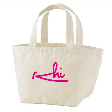 bag-S