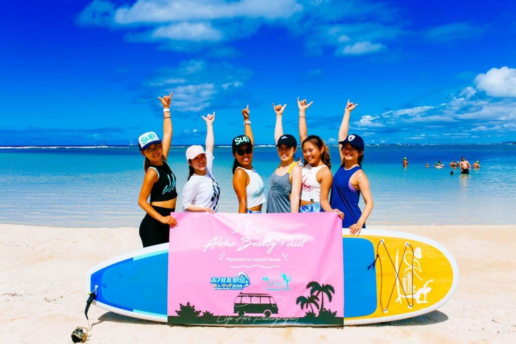 オンラインサロン Aloha Beauty + diet